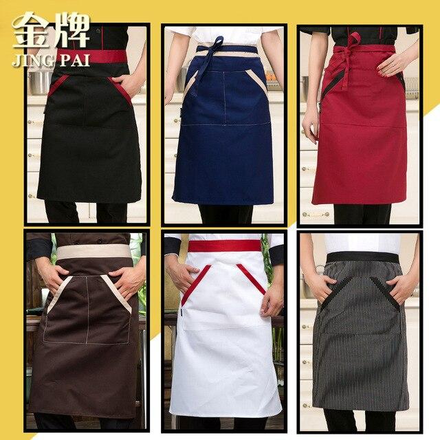 Adult Apron Korean Fashion Kitchen Restaurant Tea Shop Coffee Shop Supermarket Chef Overalls Apron