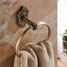 MEIFUJU Decorative Towel Rings White Towel Ring Antique Wall Mount Bathroom Accessories Towel Ring Holder Bath Hardware MFJ7160 стоимость