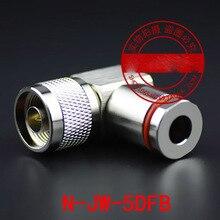 2pcs/lot N-JW5D Attached to SYV50-55D-FB Cable N-JW-5 Connector 2pcs lot ha9p4905 5 sop16 ha9p4905