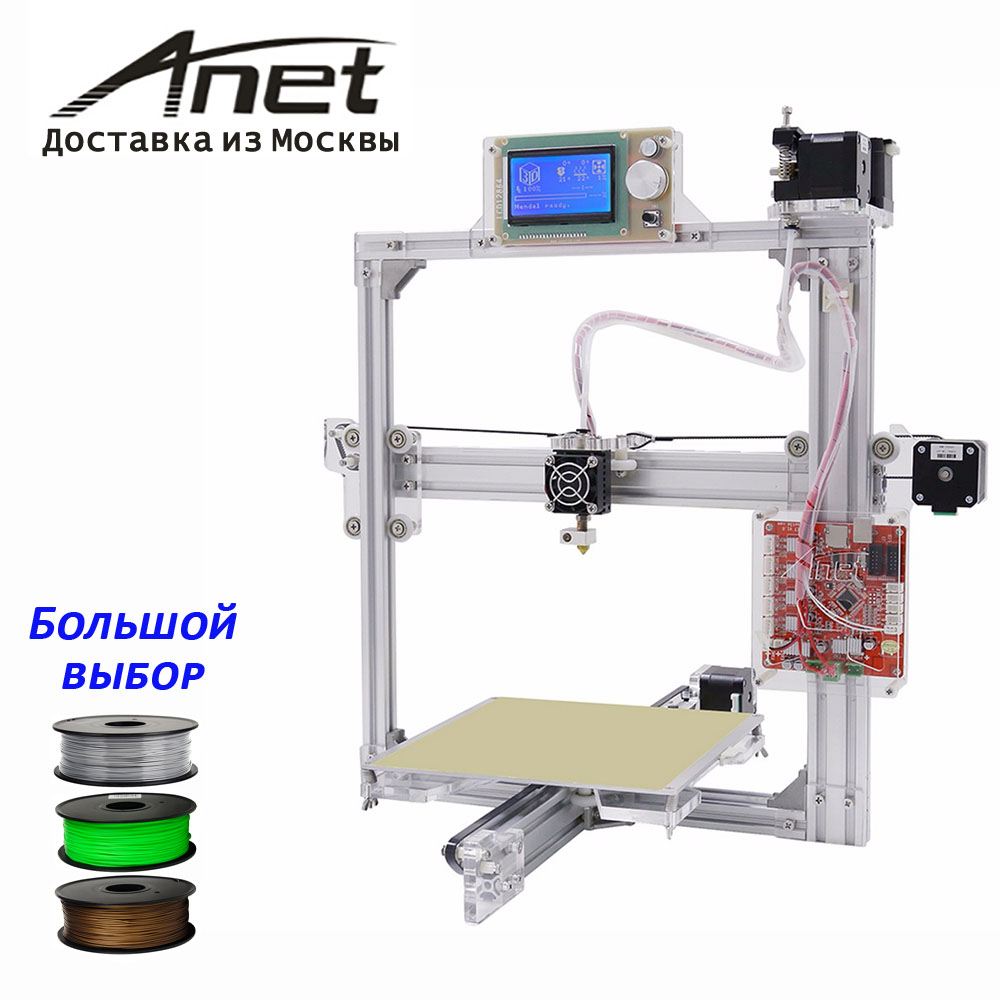 silver white Anet A2S new Reprap Prusa i3 3d printer/ metal frame new LCD display/ PLA 8G SD card as gift/shipment from Moscow additional soplo nozzle 3d printer kit new prusa i3 reprap anet a6 a8 sd card pla plastic as gifts express shipping from moscow