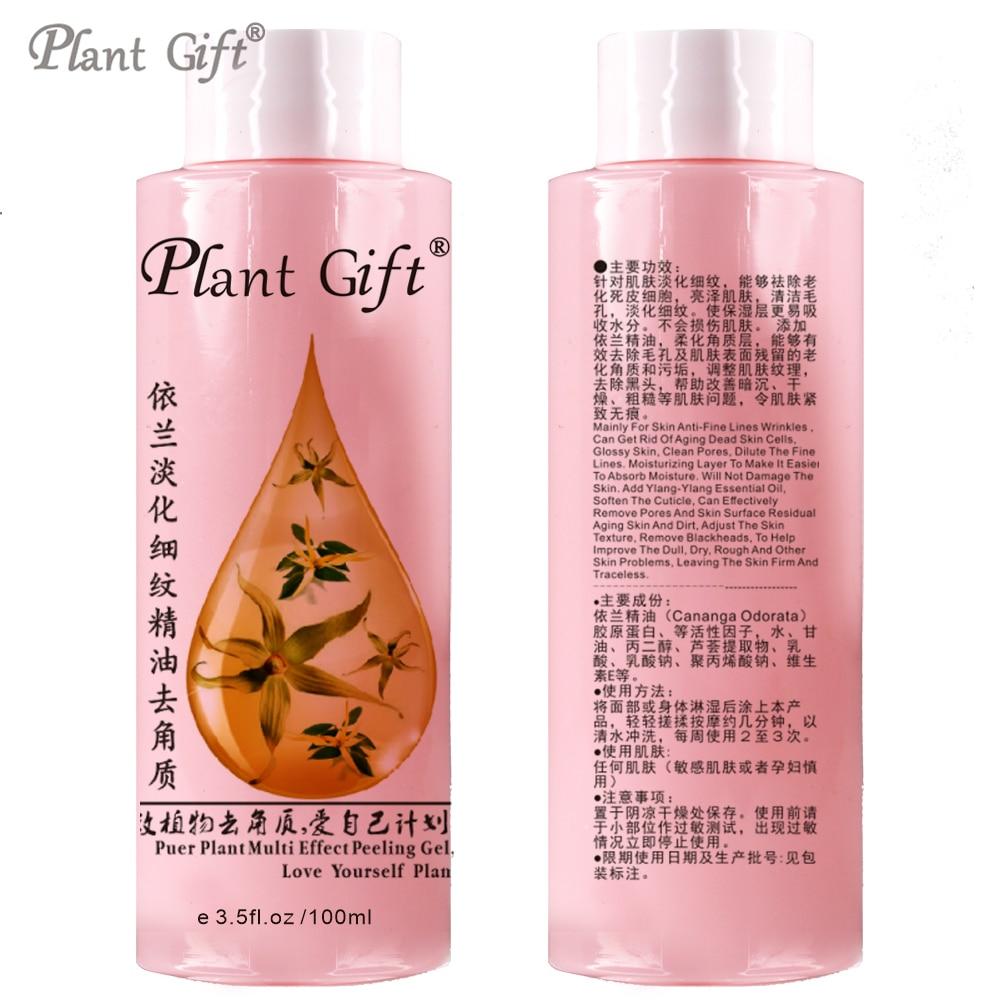 Yilan  Face & Body Scrubs100G Remove the old horny horny,Whitening, tightening, anti-acne, moisturizing