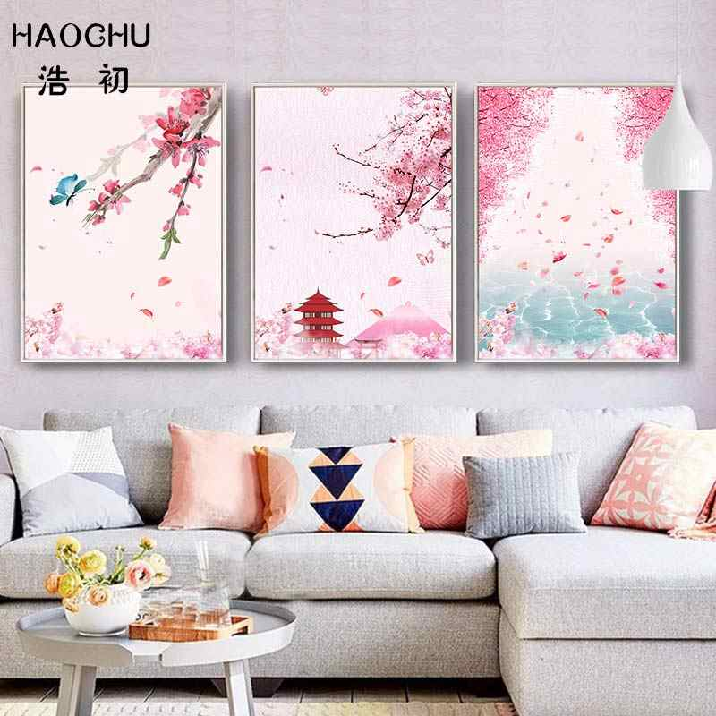 HAOCHU Chinese-style Japanese cherry blossoms Landscape forest Still life Canvas Wall decoration Picture wall sticker Art poster
