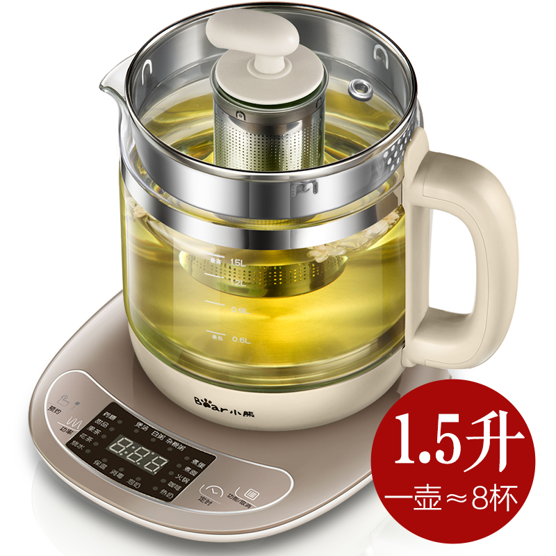 Bear 220V Electric Kettle Automatic Thick Glass Health Preserving Pot  Multifunctional Tea Pot YSH-B15T2 health raising pot and thick glass health medicine