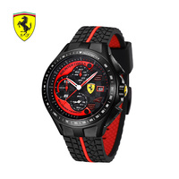 SCUDERIA FERRARI Brands Men Watches Sports Fashion Casual Outdoor Watches Trend Waterproof Quartz Watch Erkek Saatler 0830077