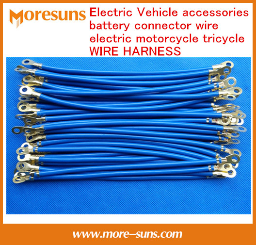 50pcs Electric Vehicle Accessories Battery Connector Wire 2.5 Square 25cm Length Electric Motorcycle Tricycle WIRE HARNESS Cable