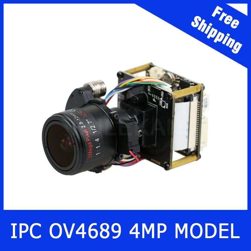 IP Caméra 4MP 2.8-12mm Zoom Motorisé et Auto Focale 1/3 CMOS OV4689 + Hi3516D CCTV IPC module conseil avec LAN câble
