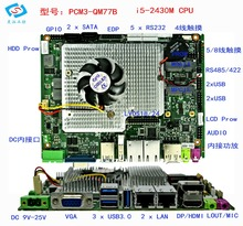 best sale Motherboard with onboard I5-2430M CPU
