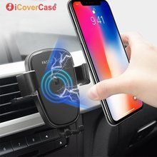 Air Vent Holder Wireless Car Charger QI Receiver For Nokia 1 2 2.1 2.1 3 3.1 Plus 5 5.1 Plus Wireless Charge Phone Stand Holder