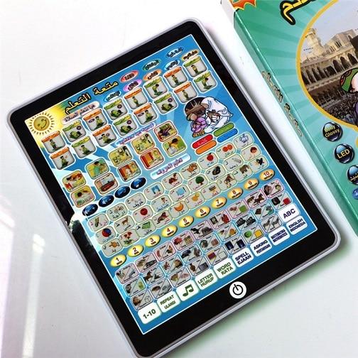 Arabic Language  Learning Pad al-Huda Kids Educational Toys with 80 senction  AL Quran Islamic interactive Toys Daily duaa Toys