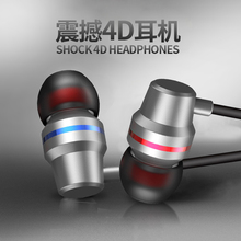 цена на qijiagu bass metal wired earphone is suitable for the general purpose noise reduction earplug type for apple mobile phone