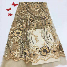 2018 High Quality French Laces Fabrics Latest African Embroidery Fabric For Wedding Nigerian Tulle Lace Material HX1261-1