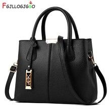 FGJLLOGJGSO กระเป๋าถือผู้หญิง 2019 ผู้หญิงใหม่ Messenger กระเป๋าผู้หญิง PU หนังกระเป๋าถือสุภาพสตรีคลาสสิกไหล่กระเป๋าหญิง Tote