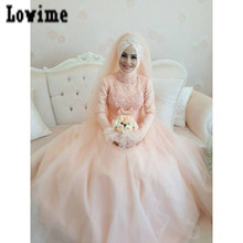 2016 Pink Wedding Dresses Long Sleeves O-neck Beads Crystal Muslim Wedding Dresses with Hijab Ball Gown Robes De Maraige