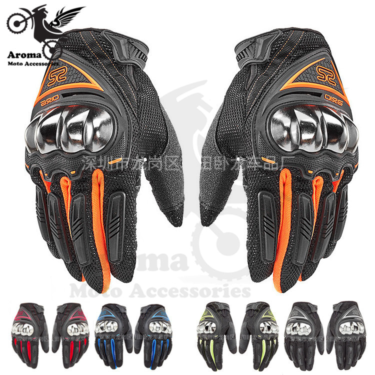 metal full finger motocross parts mtorbike handglove unviersal accessories moto protection motorcycle glove scooter gloves