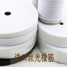 Elastic Band Sewing Free Shipping Import Button Mercerizing Rubber Band Tape Black Elastic Accessories Wide Pinch Flat White