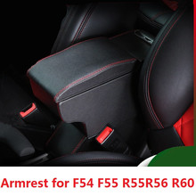 Buy Mini Countryman R60 Armrest And Get Free Shipping On Aliexpresscom