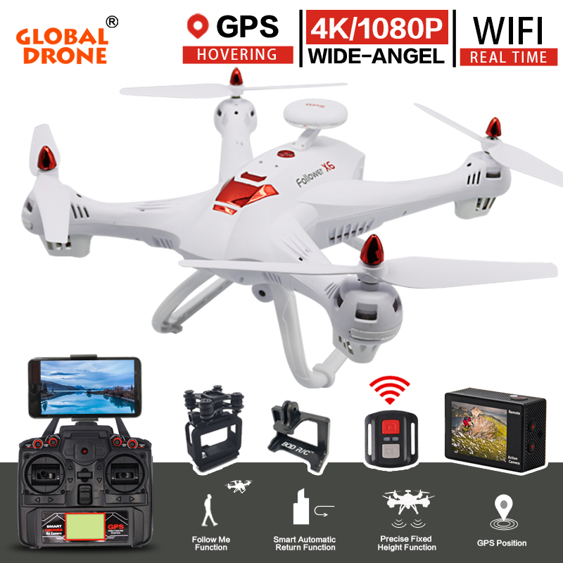 Global Drone X183 GPS Dron 2.4G 6-Axis Professional WIFI Helicopter RC Quadcopter with 4K 1080P Wide-Angle Camera VS MJX Bugs 3