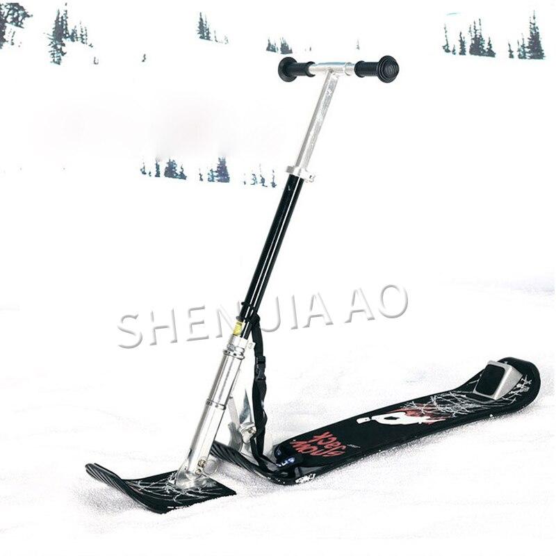 Folding Skis/skis/outdoor Adult Children's Skis/aluminum Folding Portable Snow Sleds/new Style
