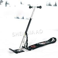 foldable outdoor sled snow sport sleigh skis winter sledge aluminum for children adult new style