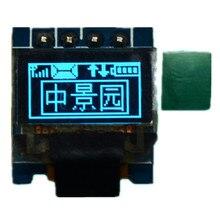 Синий 0.49 дюймов OLED Дисплей модуль 64×32 0.49 «Экран I2C IIC супер яркий для Arduino AVR STM32