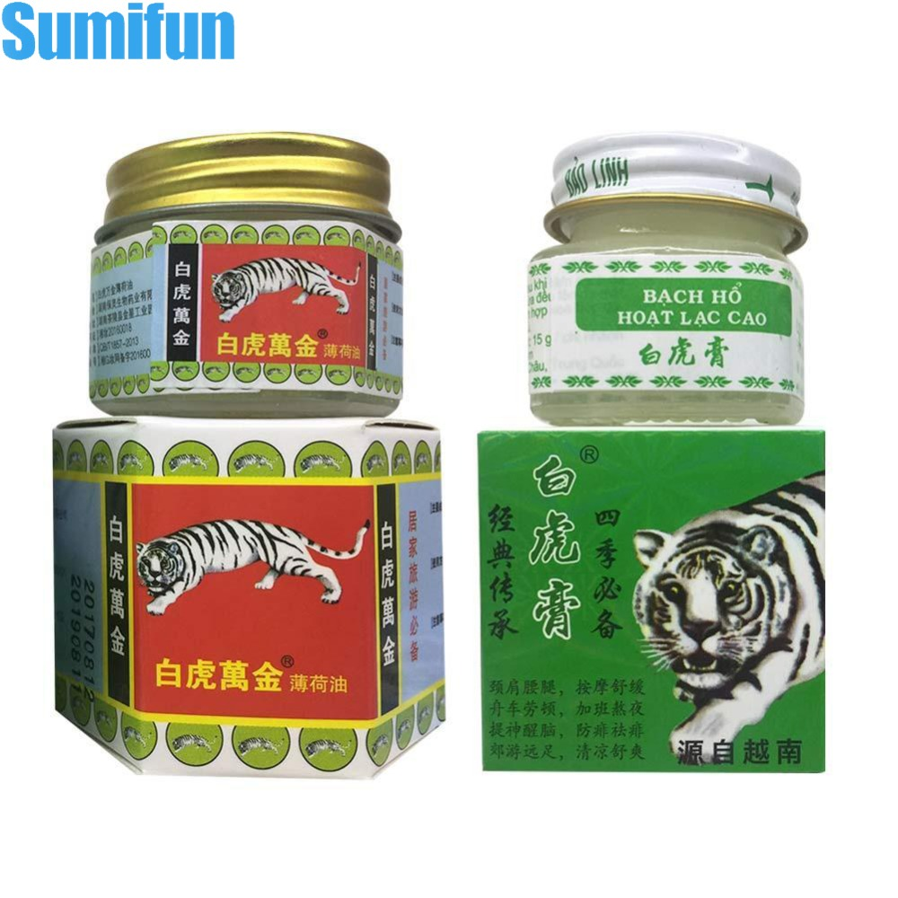White Tiger Balm Pain Relief Muscle Ointment Stomachache Massage Rub Muscular Tiger Balm Dizziness Essential Balm(China)