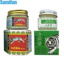 White Tiger Balm Pain Relief Muscle Ointment Stomachache Massage Rub Muscular Dizziness Essential