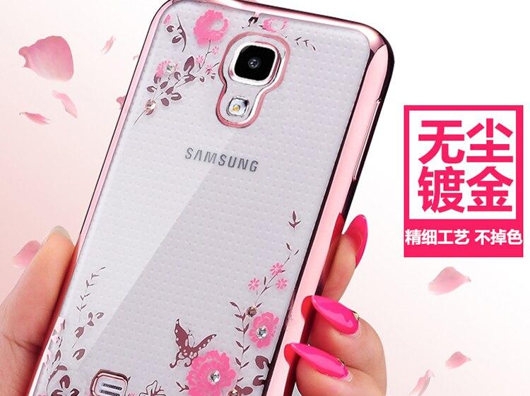 coque samsung galaxy s4 gt i9505
