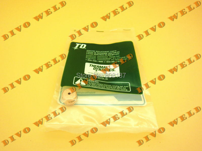 20pcs 9-8245 Shield Cap,Mach,40A for the