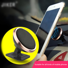 Get more info on the New Magnetic Car Phone Holder For iPhone X Samsung Magnet Mount Car Bracket Holder For Phone in Car Cell Mobile Phone Holder