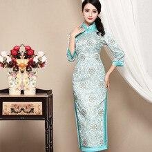 Dresses For Women Cheongsam Embroidery Stand Collar Three-Quarter Sleeve Fashion Slim Chinese Oriental Cheongsam Dresses
