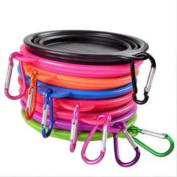 2020 Small Pet Food Bowl Accessories New Portable Foldable Collapsible Pet Cat Dog Food Water Feeding Travel Bowl DROP #0711