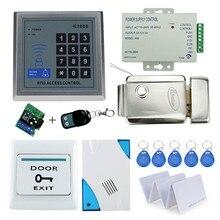 Diy kit de teclado de seguridad con cerradura de seguridad eléctrica del metal de control de acceso + fuente de alimentación + botón exit + campana + 10 unids tarjetas llave mejor