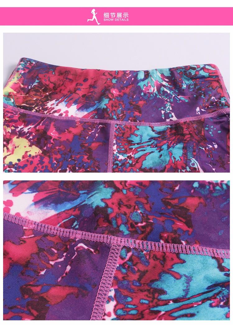 YK024 Women yoga pants (1)
