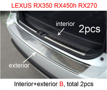 Для LEXUS RX RX350 RX450h F Sport, задний бампер защитник, задний багажник порога/накладка, 1 или 2 шт./компл., ISO9001 гарантия качества