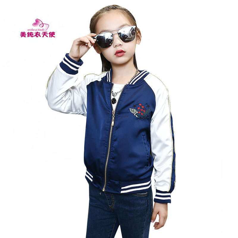 New Girls Embroidery Jacket Coat 2017 Spring Autumn Kids Girls Baseball Sweatshirt Outerwear 4 6 8 10 12 Years Children Clothing недорго, оригинальная цена