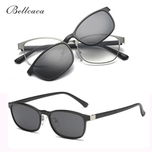 Spectacle Frame Eyeglasses Computer Men Women With Polarized Clip On Lens