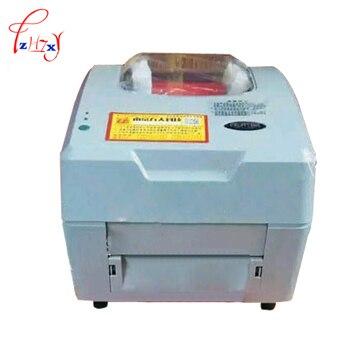 Specially ribbon label printer Flower Belt satin fabric ribbon printer Ribbon printer Upgraded version ribbon printing machine фото