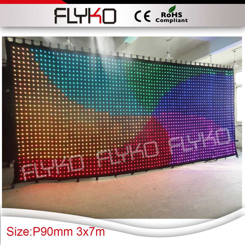 p90mm led video curtain 2.jpg