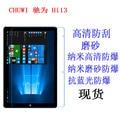 Ультрапрозрачная мягкая защитная пленка для ЖК-экрана HD для планшетного ПК Chuwi Hi13 Hi 13 13,5 дюйма + Сухая ткань