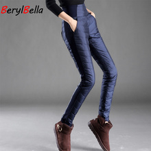 Warm Women White Duck Down Pants Slim High Waist Pencil For Plus Size Work Office Thicken Female