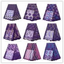 2019 French Lace Fabric Purple Wedding High Quality African Tulle 5Yard Embroidered fabric