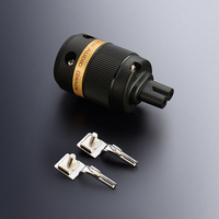 Viborg VF508R C7 Pure Copper Rhodium plated Figure 8 IEC Connector AC Power Cord Audio Cable Connectors