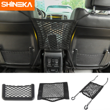 цена на SHINEKA Stowing Tidying For Ford Mustang Universial Car Seat Back Storage Bag Organizer Net Pocket For Ford Mustang Accessories