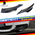FOR BMW E90 E91 LCI 3-SERIES SEDAN CARBON FIBER FRONT M TECH BUMPER SPLITTERS