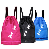 Сумка для плавания спортивный рюкзак большой емкости комбинированный с разделителем для сухого и влажного водонепроницаемого нейлона тка...