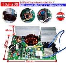 TIG 140 IGBT PCB одноплатный IGBT инвертор сварочный аппарат AC220V инвертор карты сварочный pcb 3 в 1