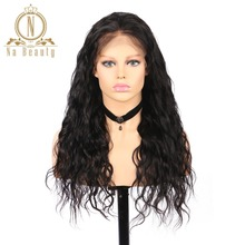 Natural Wave Brazilian Remy Hair Lace Front Wigs Natural Color 100% Human Hair Cheap Wigs Na Beauty Hair Free Shipping