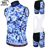KIDITOKT 2018 Summer Men Cycling Jersey Sleeveless Windproof Bike Clothes Ciclismo MTB Road Bicycle Wear Vests