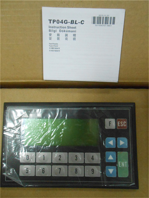цена на TP04G-BL-C Text Operate Panel HMI new in box