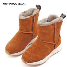 CCTWINS KIDS 2017 Winter Children Brand Genuine Leather Ankle Boot Kid Fashion Warm Boot Baby Girl Toddler Black Shoe C1270(China)